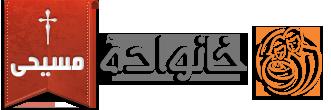 DelicateNews Logo