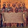 اعتقادنامه مسیحی(نیقیه- قسطنطنیه)